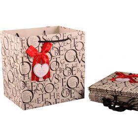 Комплект бумажных пакетов из 10 шт.21*22*16 см-521-016