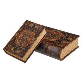 Комплект из 2-х шкатулок-книг восточный узор 27*21*7 / 21*15*5 см