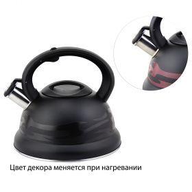 Чайник со свистком 3л-907-085
