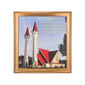 Картина  мечеть ляля тюльпан54*57см.