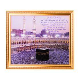 Картина мечеть