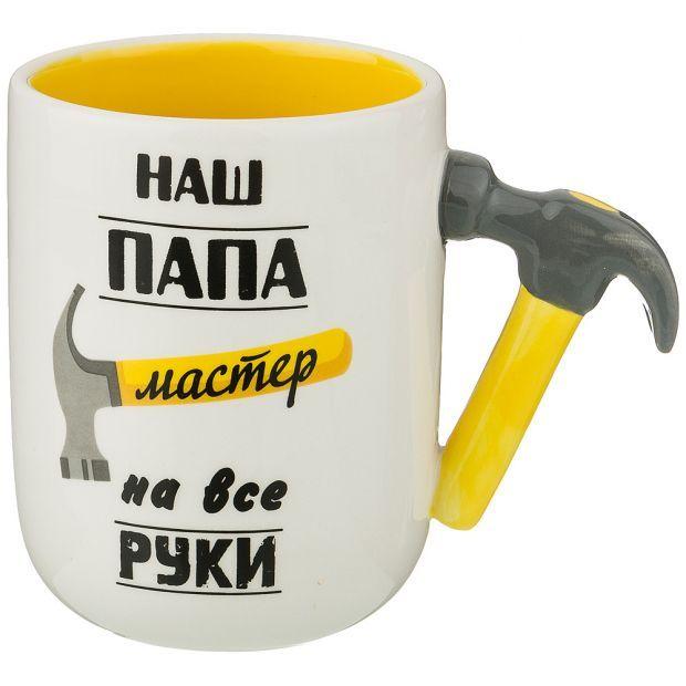 "Кружка""коллекция ""for man"" 330мл (кор=48 шт.)-188-202"