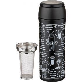 Термокружка с фильтром и кнопкой-стопером, 400 мл-910-512