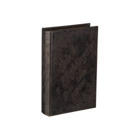 Шкатулка - книга ода соловью 24*16*5 см.