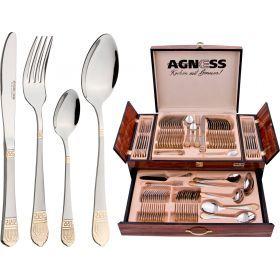 Набор столовых приборов на 12 персон 72 пр.в деревянном чемодане 54*32*22 см-922-166
