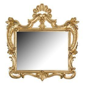 Зеркало настенное 58*54/29*39 см.-290-005