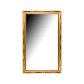 Зеркало 150х60 см. в раме 165х75 см