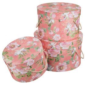Набор подарочных коробок из 3 шт. 27*17/23,5*15/19,8*13 см.-37-248