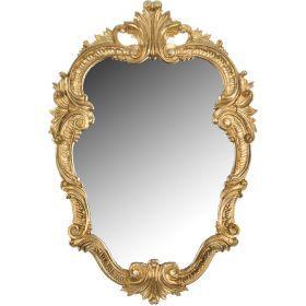 Зеркало высота=46 см. ширина=32 см.-290-003