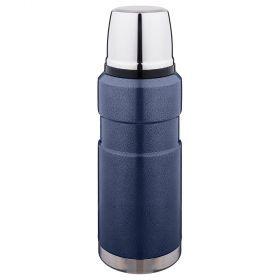 Термос с крышкой-чашкой, 600мл, колба нжс-910-080