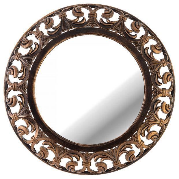 """Зеркало настенное """"royal house"""" диаметр=52 см (кор=4шт.)-220-414"""