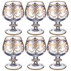 Набор бокалов для коньяка из 6 шт. 350 мл. высота=14 см.-103-564