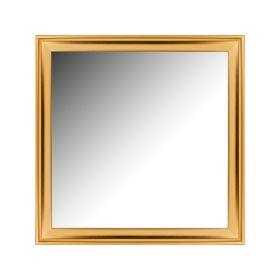 Зеркало 47*47 см.  в раме 57*57 см.-575-920-69