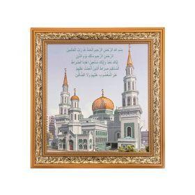 Картина  московская соборная мечеть60*63см.