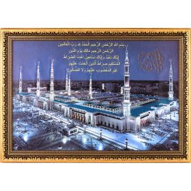 Картина со стразами мечеть