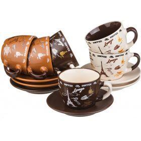 Чайный набор на 6 персон 12 пр. 200 мл.высота=7 см.-756-100