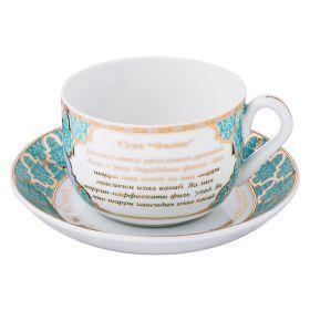 Чайный набор на 1 персону 2 пр. 250 мл.-86-2196