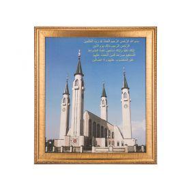 Картина нижнекамская соборная мечеть 52*58 см