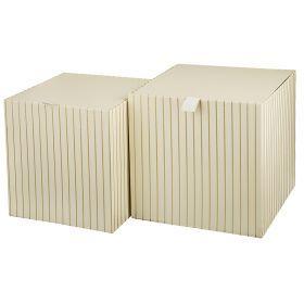 Набор подарочных коробок из 2 шт. 21*21*21/18,5*20*20 см.-37-247