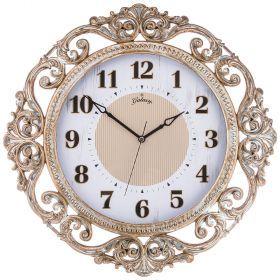 Часы настенные кварцевые диаметр=47 см (кор=8шт.)-207-309