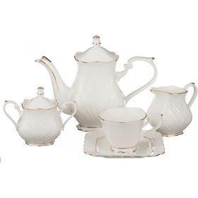 Чайный сервиз на 6 персон 15 пр. 1100/325/250/225 мл.