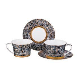 Кофейный набор на 2 персоны 4 пр. 200 мл.-760-600