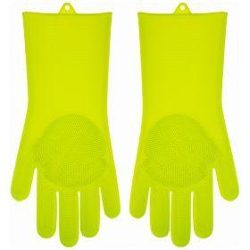 Силиконовые перчатки для мытья посуды 35*15 см-923-114