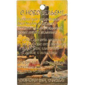 Доска кухонная прямоугольная фанера береза 25*15 см.-430-147