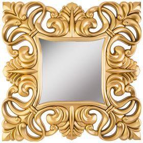 Зеркало настенное 60,5*60,5 см (кор=6шт.)-207-371