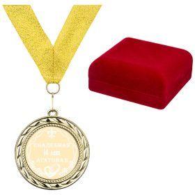 Медаль свадебная 14-агатовая-497-134