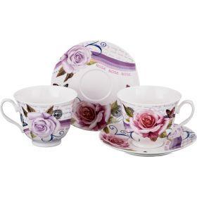 Чайный набор на 2 персоны 4пр. 220 мл.-165-359