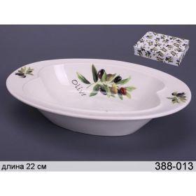 Блюдо для оливок фарфоровое (кор-24шт)-388-013