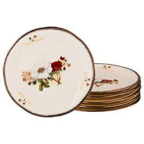 Набор тарелок 6 шт.,