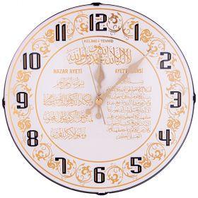 Часы настенные кварцевые диаметр 25,5 см диаметр циферблата 24,7 см-207-405