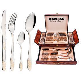 Набор столовых приборов на 12 персон 72 пр.в деревянном чемодане 54*32*22 см-922-165