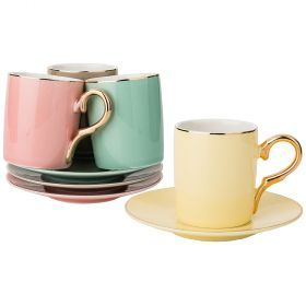 Кофейный набор на 4пер. 8пр. 90мл, 4 цвета: серый, желтый, розовый, зелено-голубой (кор=12наб.)-91-058