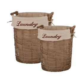 Набор корзин для белья из 2-х шт l: ф41*50/s:ф34*40 см.-190-152