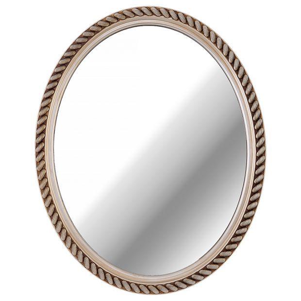 "Зеркало настенное ""lovely home"" 52 см цвет: серебро (кор=6шт.)-220-421"