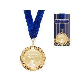 Медаль лучшему рыбаку диаметр=7 см