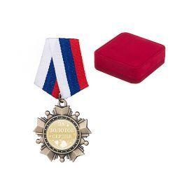 Орден за золотое сердце  диаметр=5 см