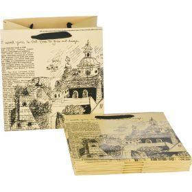 Комплект бумажных пакетов из 10 шт.30*30*25 см.-521-087