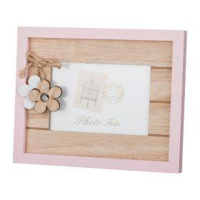 Фоторамка розовая коллекция весенний винтаж 20*16*1,5 см
