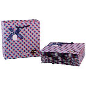 Комплект бумажных пакетов из 10 шт. 20*20*8 см.-521-068