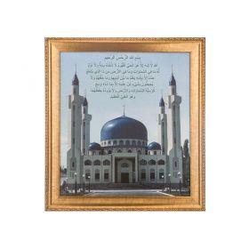 Картина соборная мечеть в майкопе 47*53 см