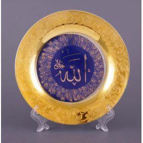 Тарелка декоративная коран диаметр=20,5см