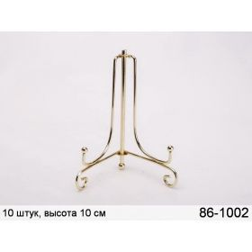 Подставка для тарелки металлическая.комплект из 10-ти штук золото-86-1002