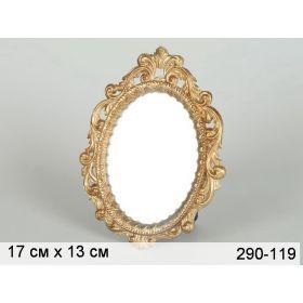 Зеркало настольное 17*13 см.-290-119