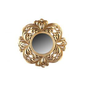 Зеркало в рамке из полистоуна 24*24/56*56 см.-791-016