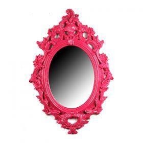 Зеркало настенное 51*34 см.-251-248