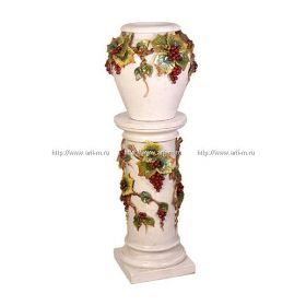 Ваза с подставкой-колонной виноград высота=114 см диаметр=40 см